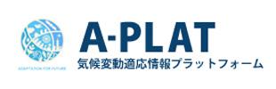 A-PLAT